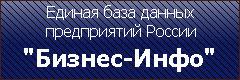 Ооо оптпромторг москва бух.отчетность